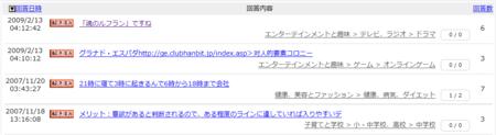 f:id:so_blue:20090308003522p:image