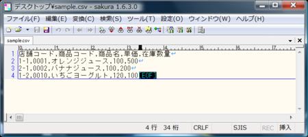 f:id:so_blue:20100331001255p:image