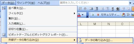 f:id:so_blue:20100331012545p:image