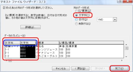 f:id:so_blue:20100331020245p:image