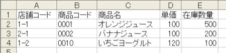 f:id:so_blue:20100331020854p:image