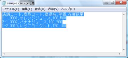 f:id:so_blue:20100331223533p:image