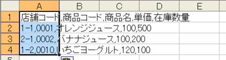 f:id:so_blue:20100331223936p:image