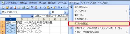 f:id:so_blue:20100331224822p:image