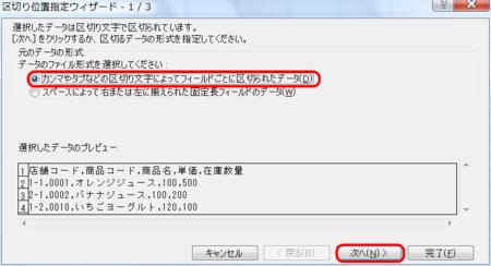 f:id:so_blue:20100331231755p:image