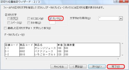 f:id:so_blue:20100331232830p:image