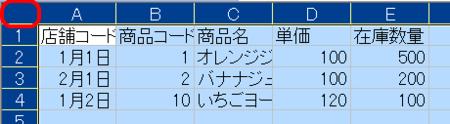 f:id:so_blue:20100331233701p:image