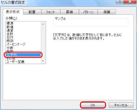 f:id:so_blue:20100331234411p:image