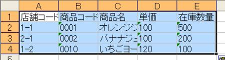 f:id:so_blue:20100331234745p:image