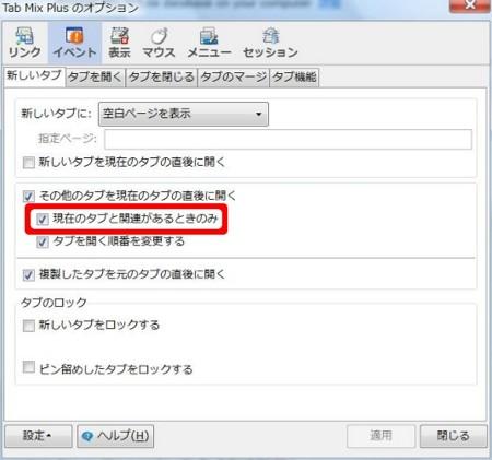 f:id:so_blue:20110825012228j:image