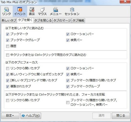 f:id:so_blue:20110825013133j:image