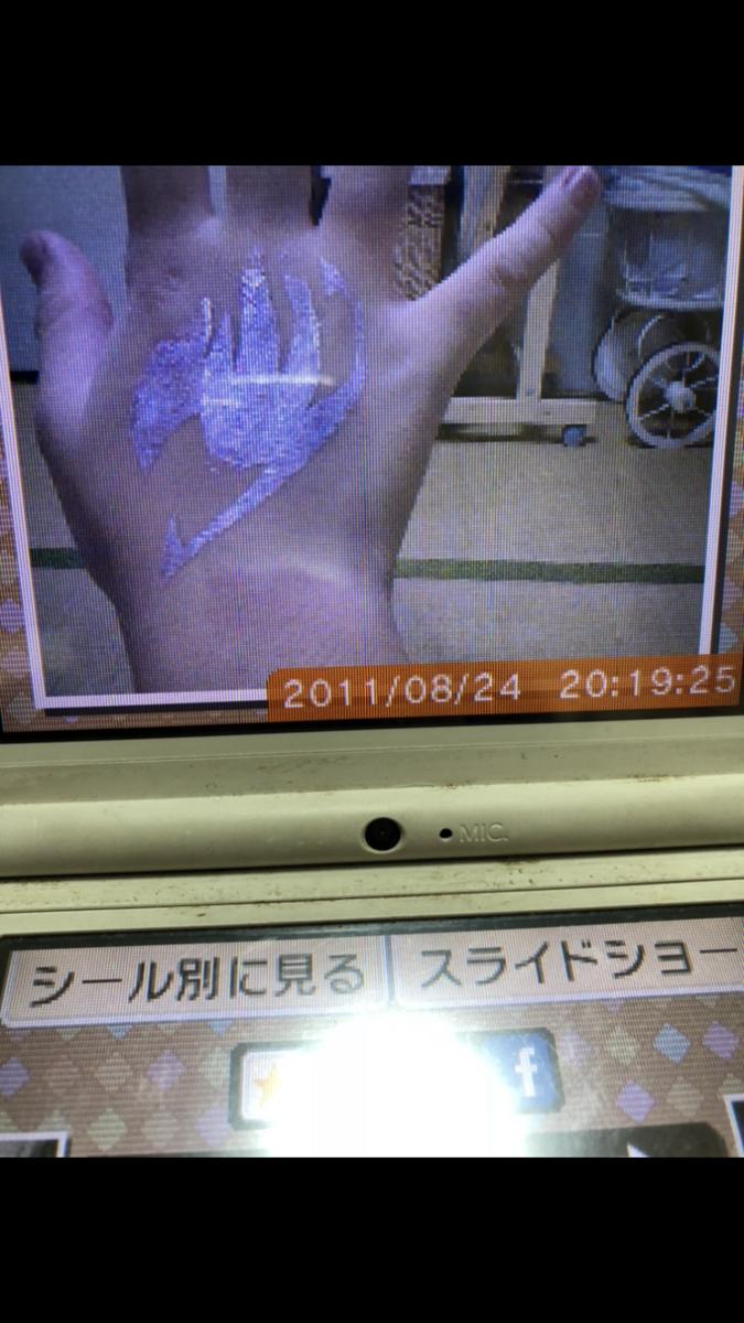 f:id:so_da_cream:20201231010534p:plain