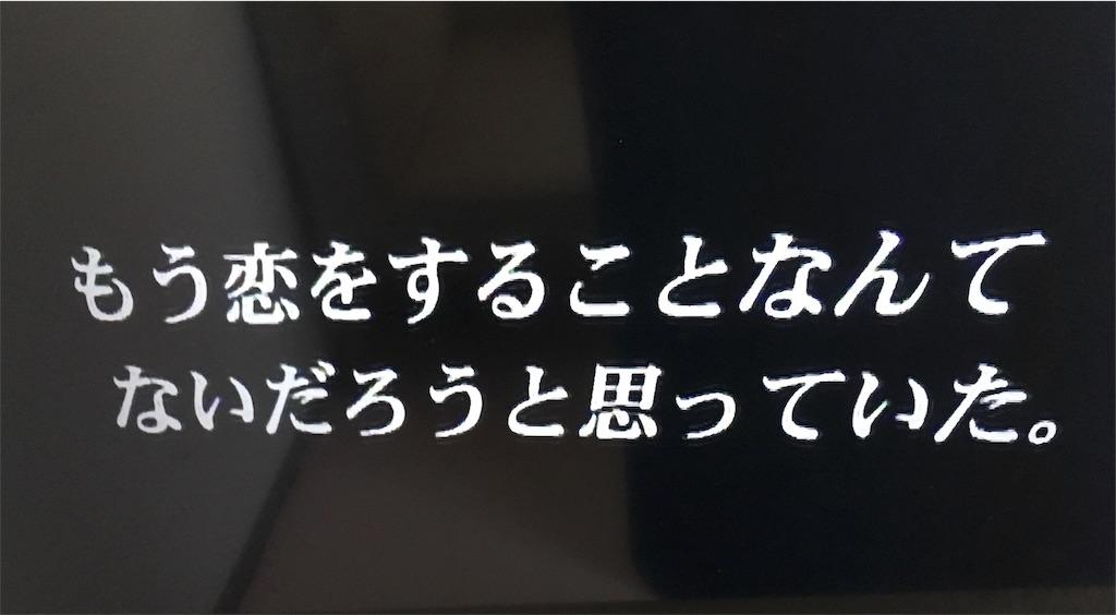 f:id:sobakasukarashimie:20180216174921j:plain