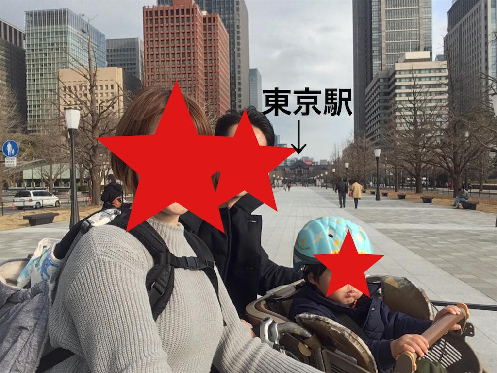 f:id:sobakasukarashimie:20180217005915p:image