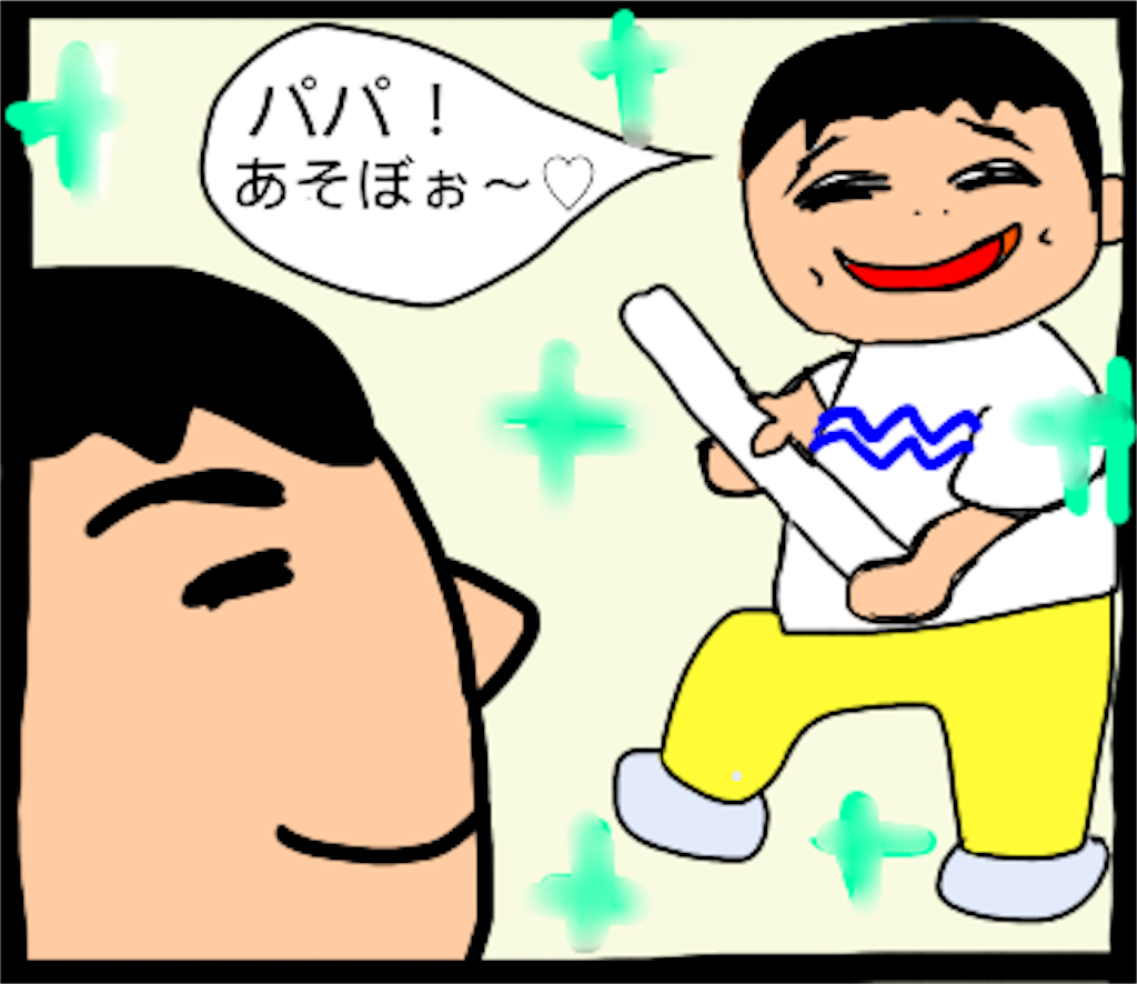f:id:sobakasukarashimie:20180628001746p:image