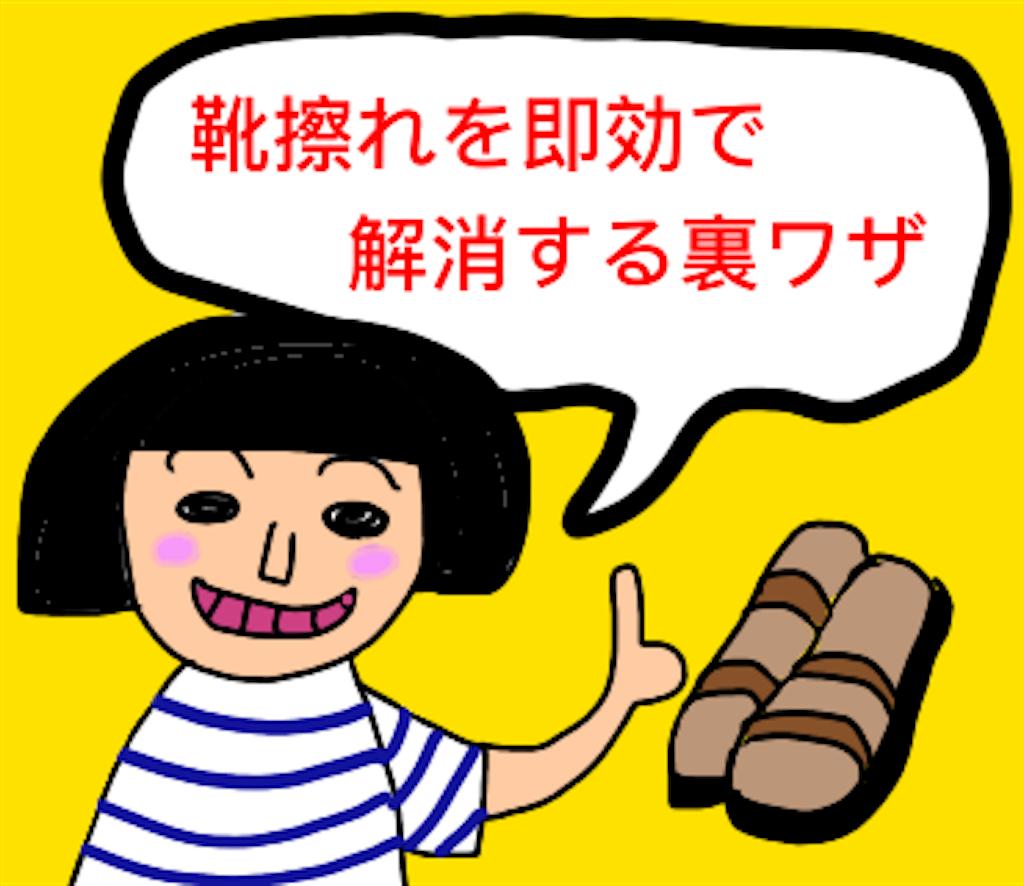 f:id:sobakasukarashimie:20180718172240p:image