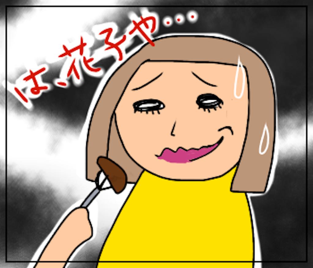 f:id:sobakasukarashimie:20180727175043p:image