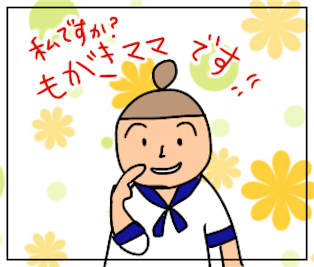 f:id:sobakasukarashimie:20180806000456p:image