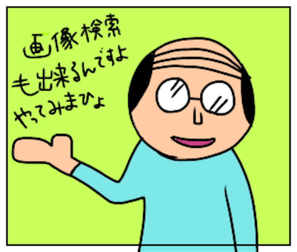 f:id:sobakasukarashimie:20180806171907p:plain