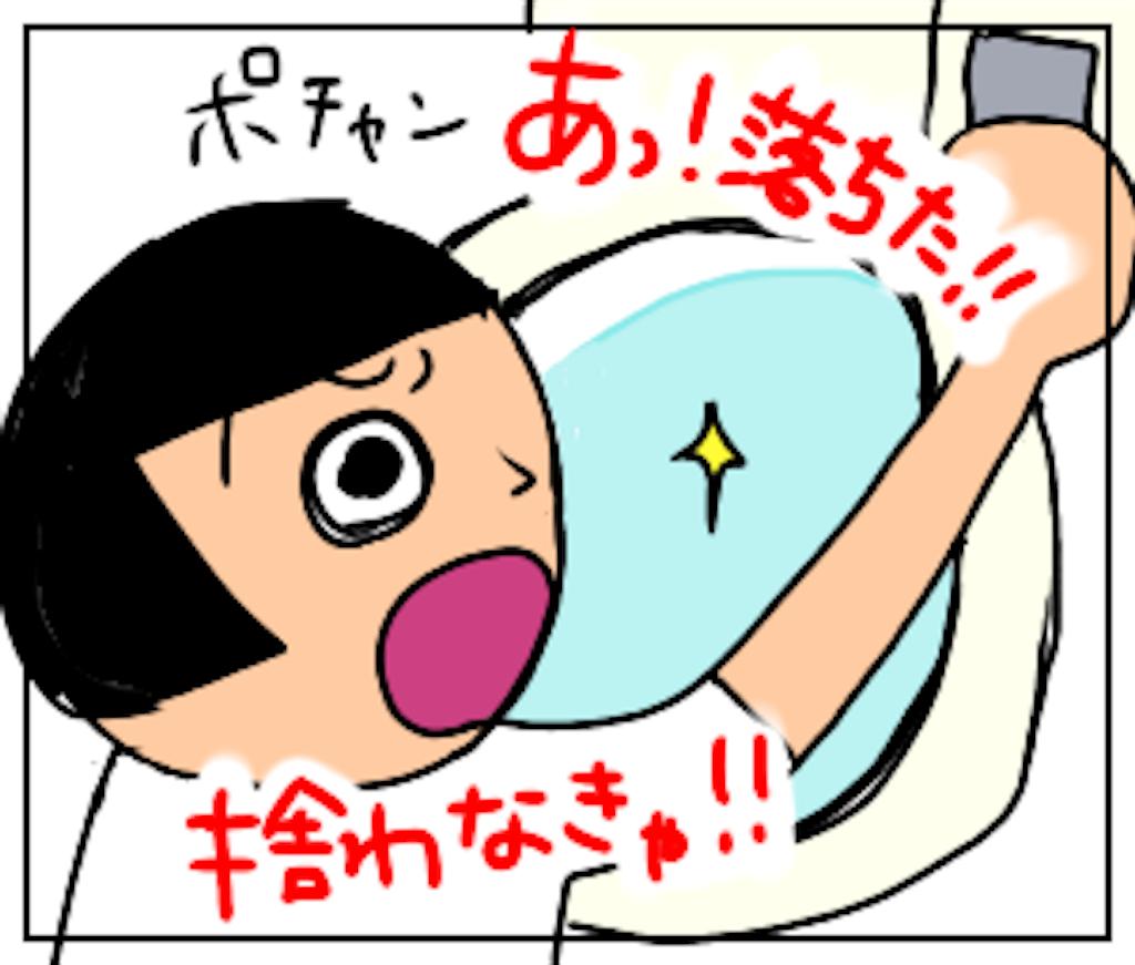f:id:sobakasukarashimie:20180811024758p:plain