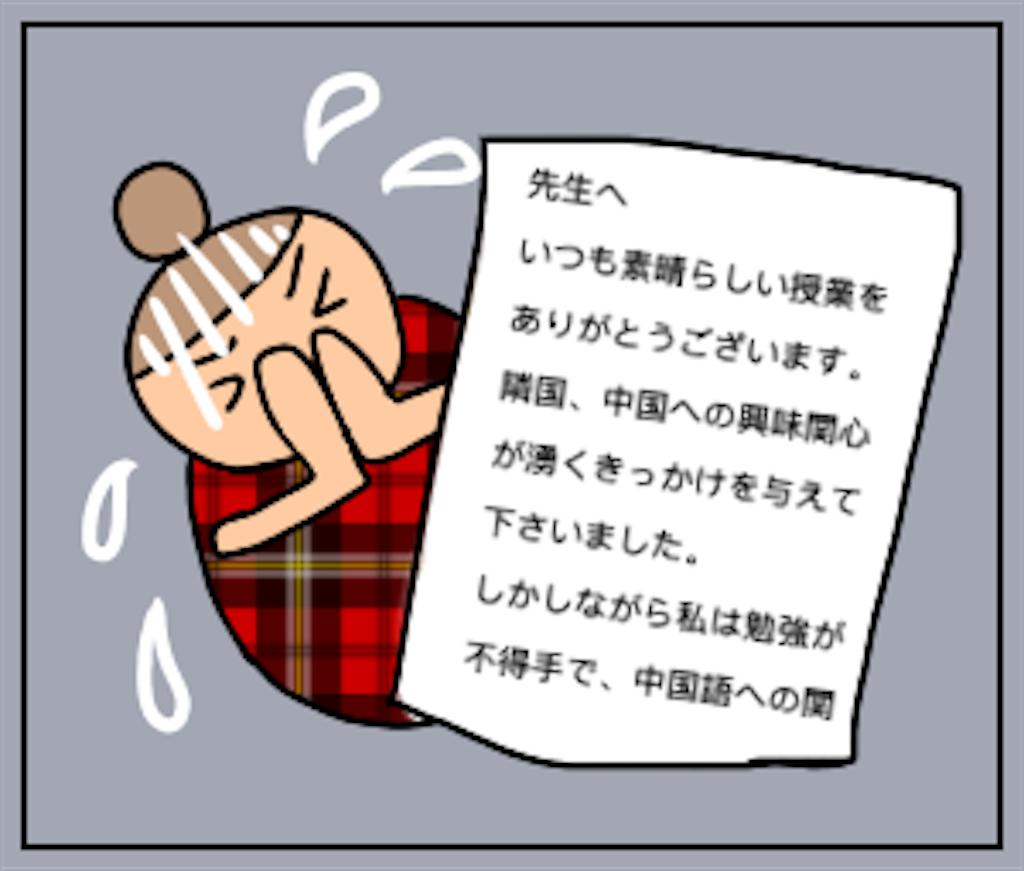 f:id:sobakasukarashimie:20180830164223p:image