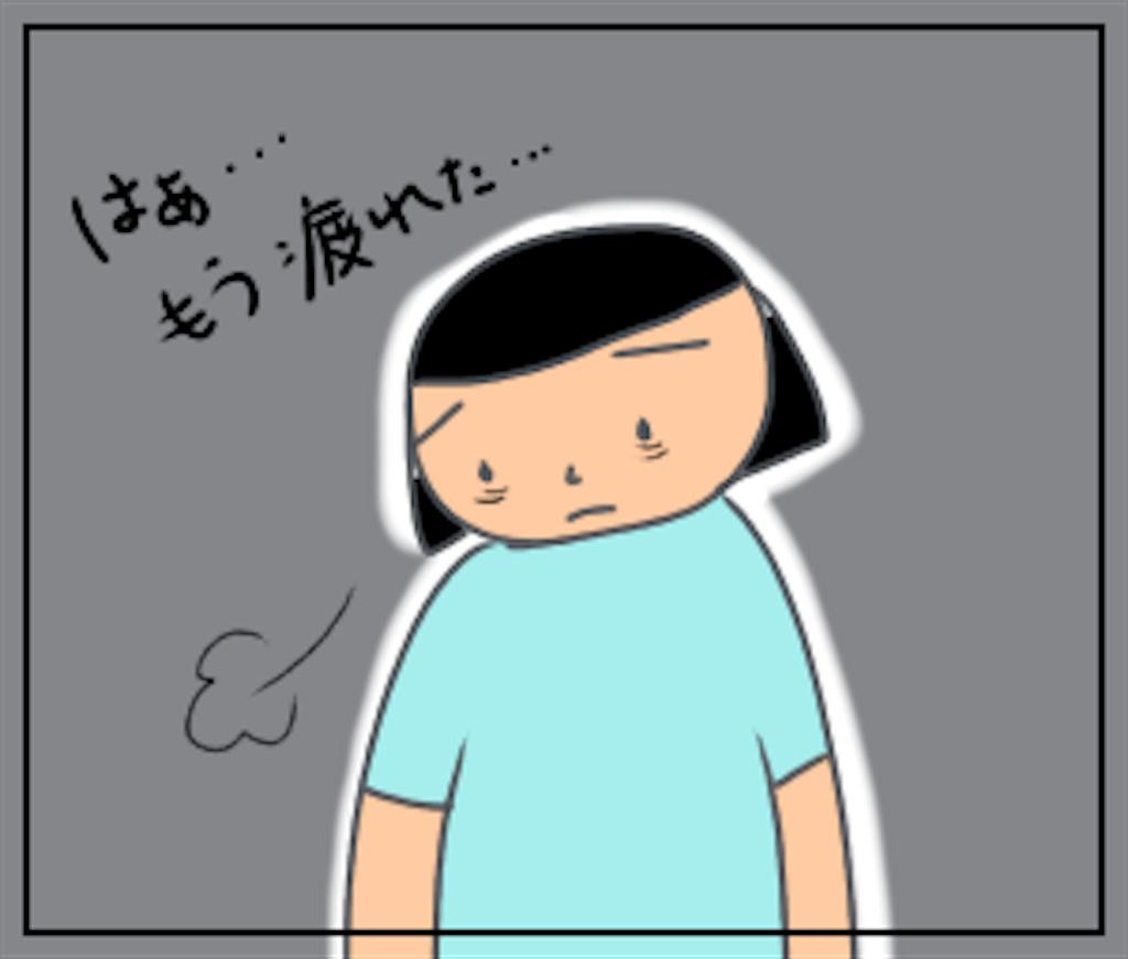 f:id:sobakasukarashimie:20180914062300p:image