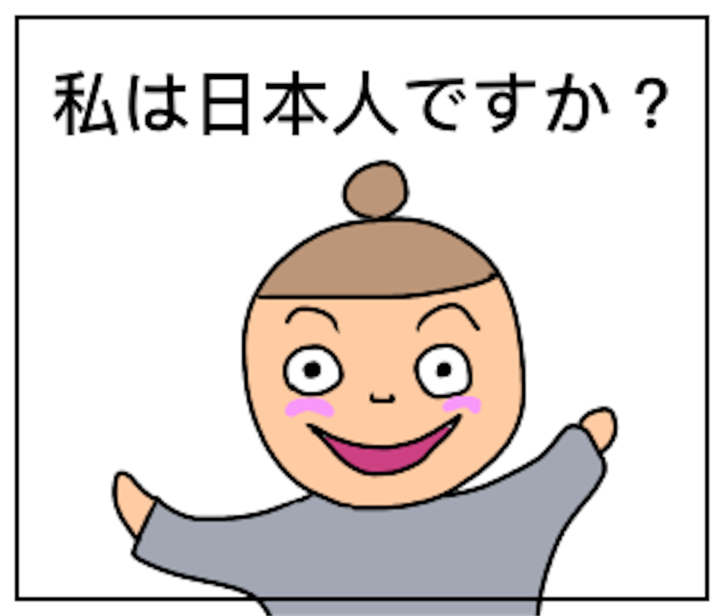 f:id:sobakasukarashimie:20180928050602p:image