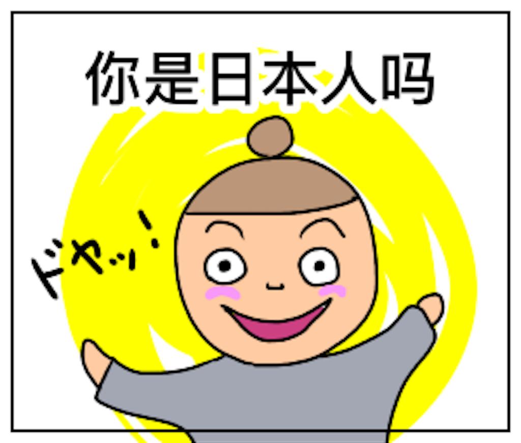 f:id:sobakasukarashimie:20180928050611p:image