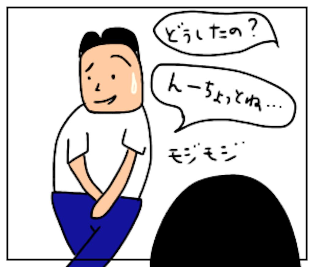 f:id:sobakasukarashimie:20181005151815p:image