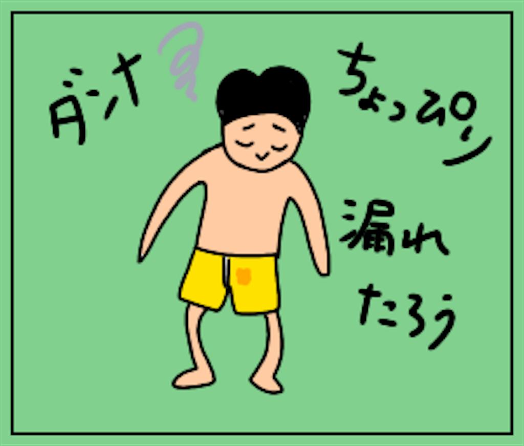 f:id:sobakasukarashimie:20181005151834p:image