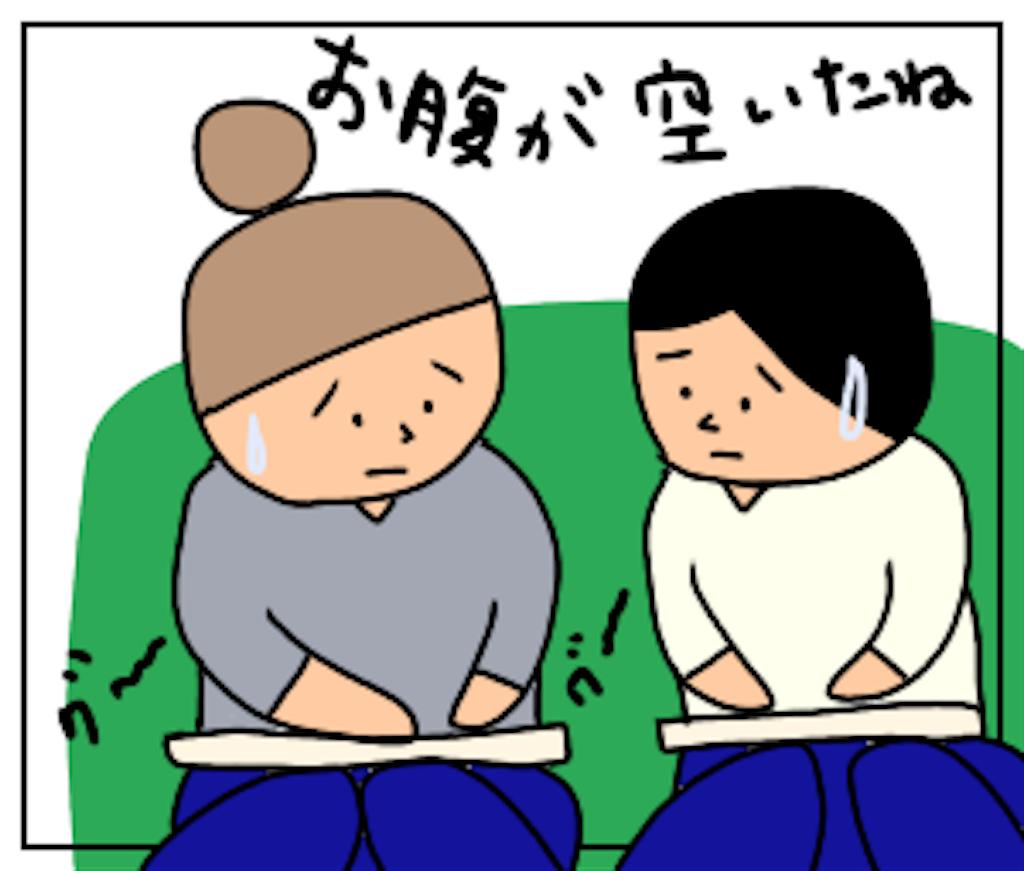 f:id:sobakasukarashimie:20181010163048p:image