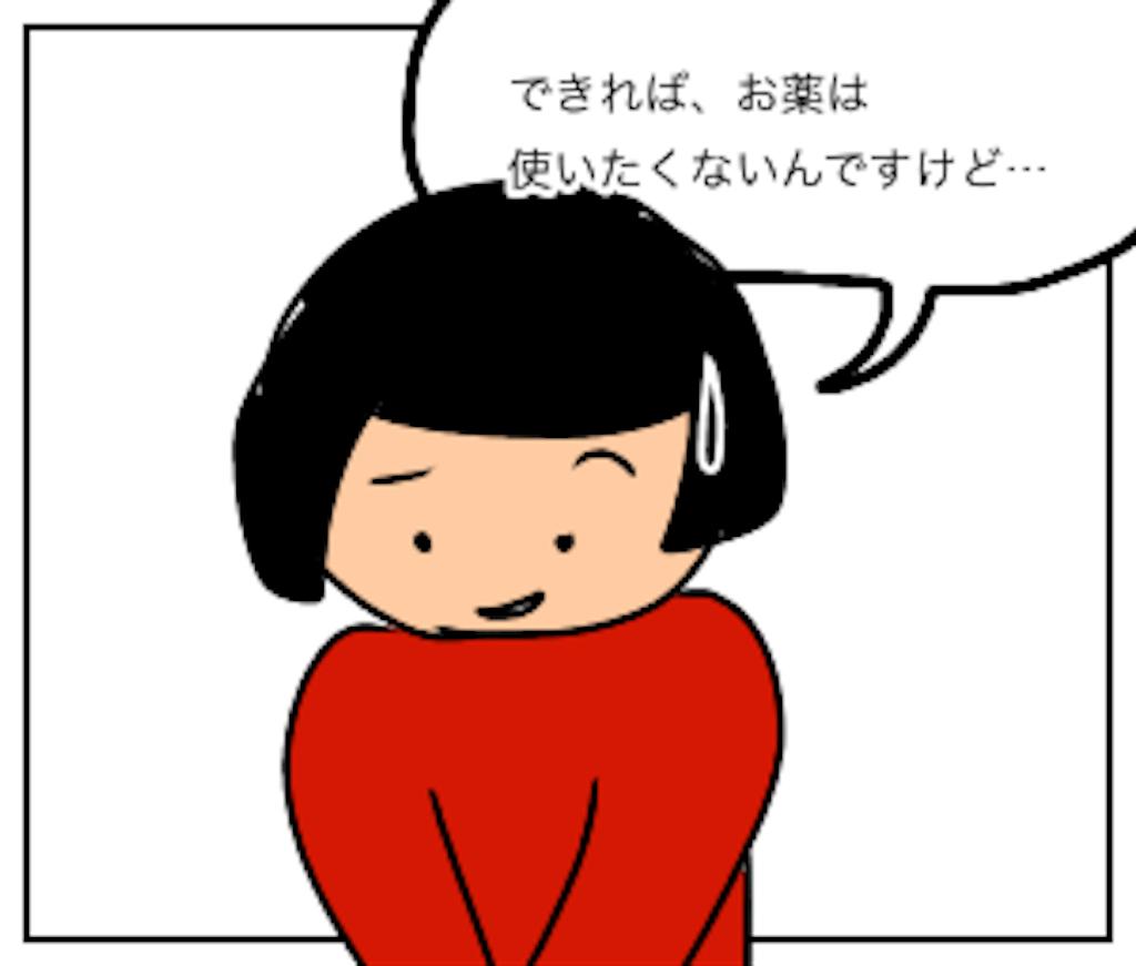 f:id:sobakasukarashimie:20181115143522p:image