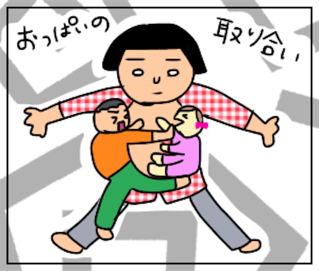 f:id:sobakasukarashimie:20181130172424p:image