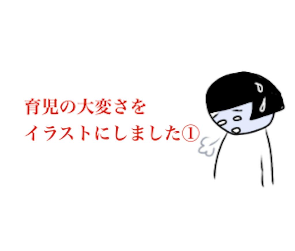 f:id:sobakasukarashimie:20190117154353p:image