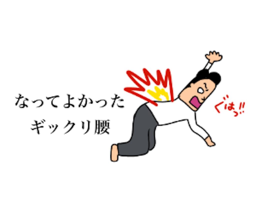 f:id:sobakasukarashimie:20190121185216p:image