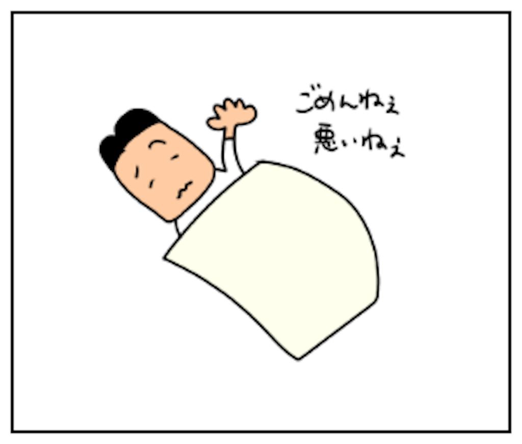 f:id:sobakasukarashimie:20190121185253p:image