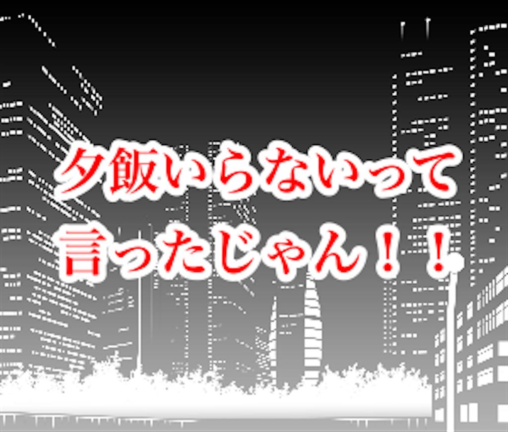 f:id:sobakasukarashimie:20190130021034p:image