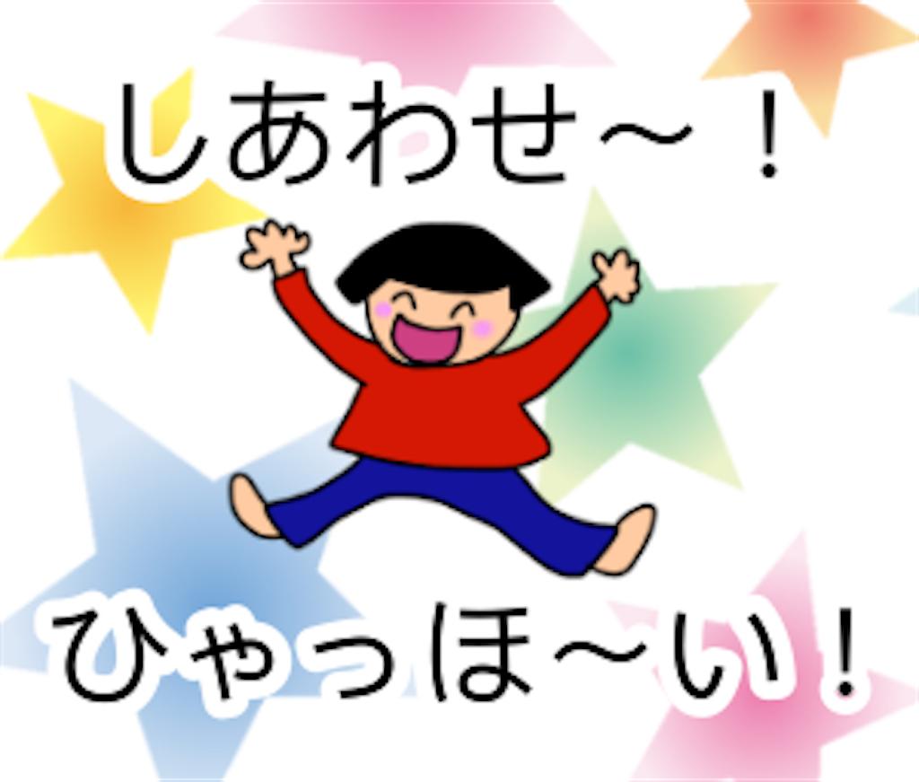 f:id:sobakasukarashimie:20190130021113p:image