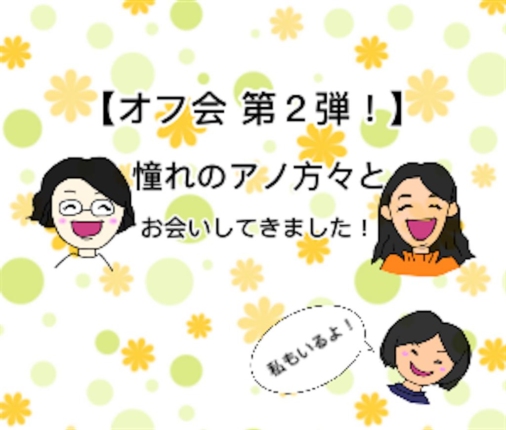 f:id:sobakasukarashimie:20190201114349p:image