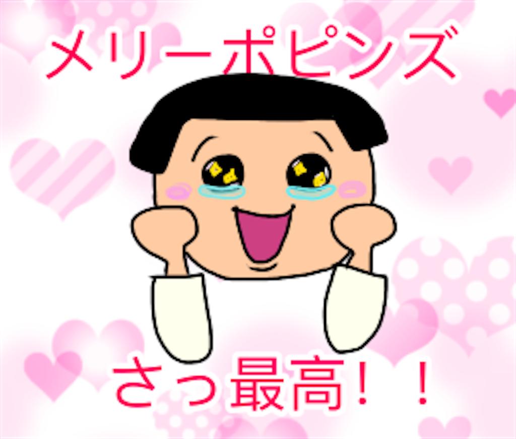 f:id:sobakasukarashimie:20190204024002p:image