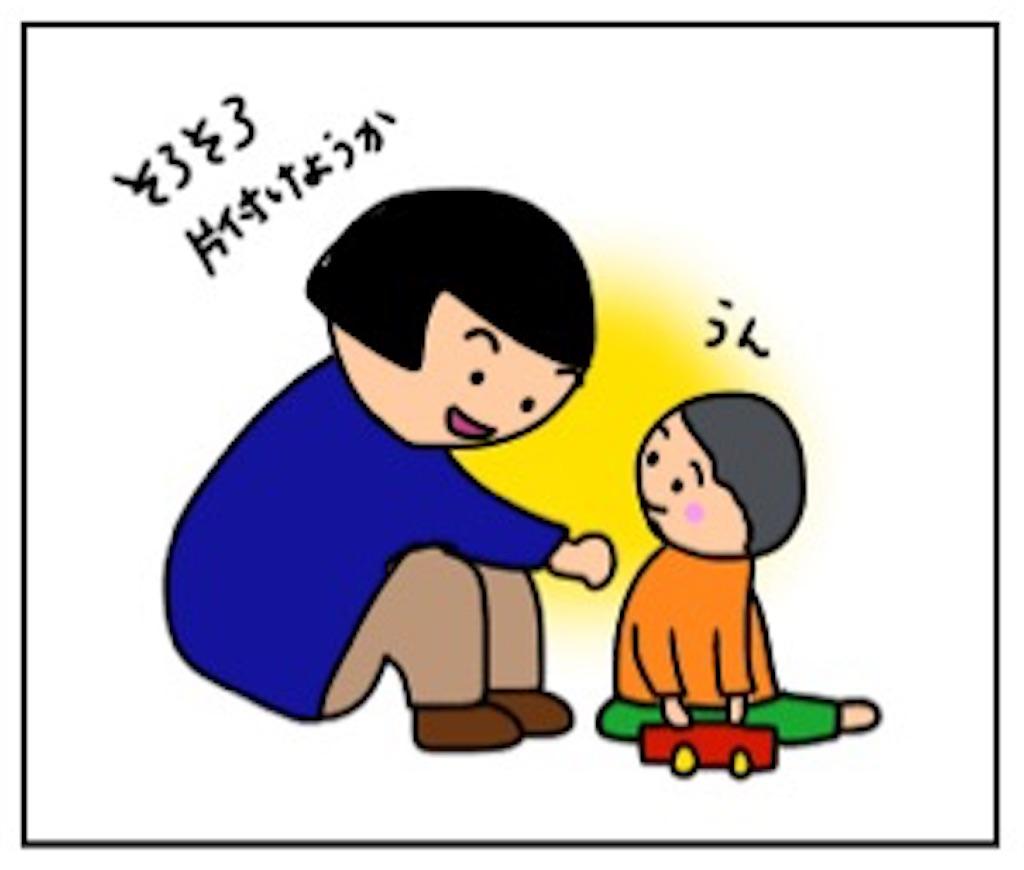 f:id:sobakasukarashimie:20190213013024j:image