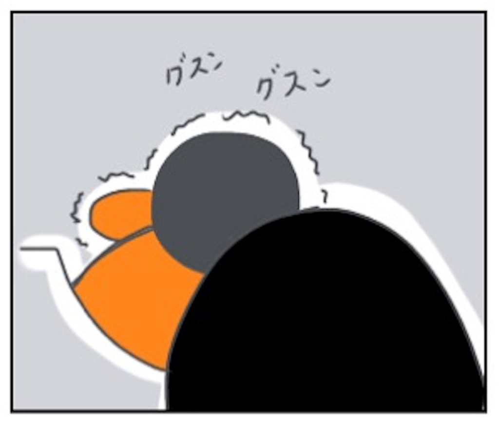 f:id:sobakasukarashimie:20190213013054j:image