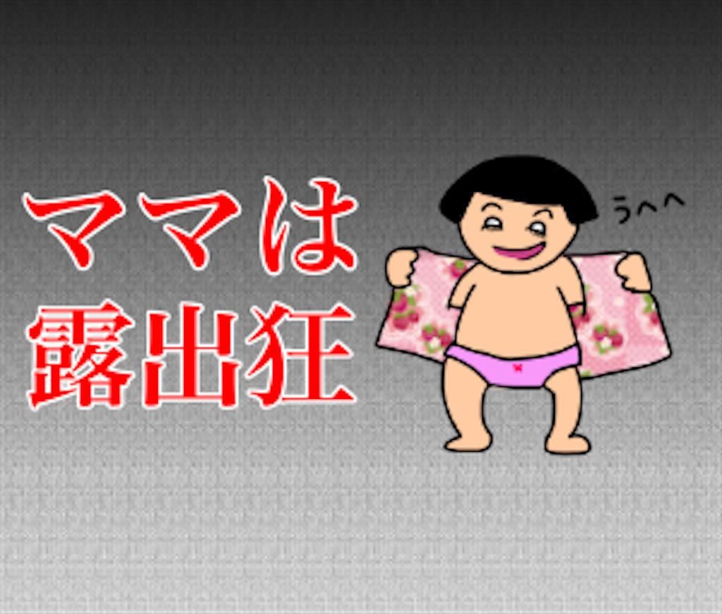f:id:sobakasukarashimie:20190218172700p:image