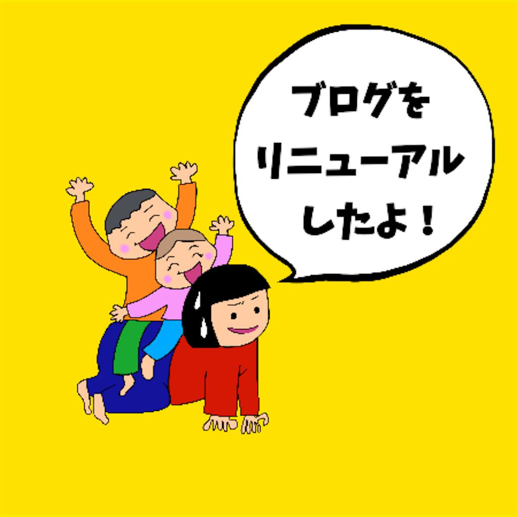 f:id:sobakasukarashimie:20190401010805p:image