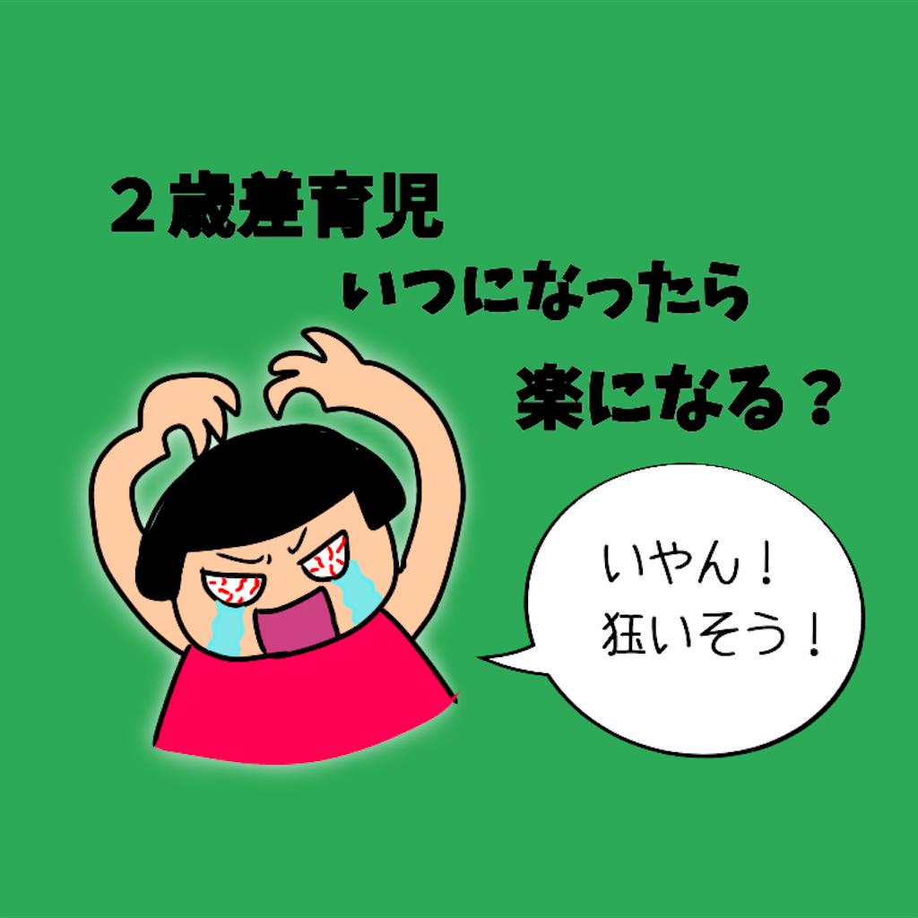 f:id:sobakasukarashimie:20190419210243p:image