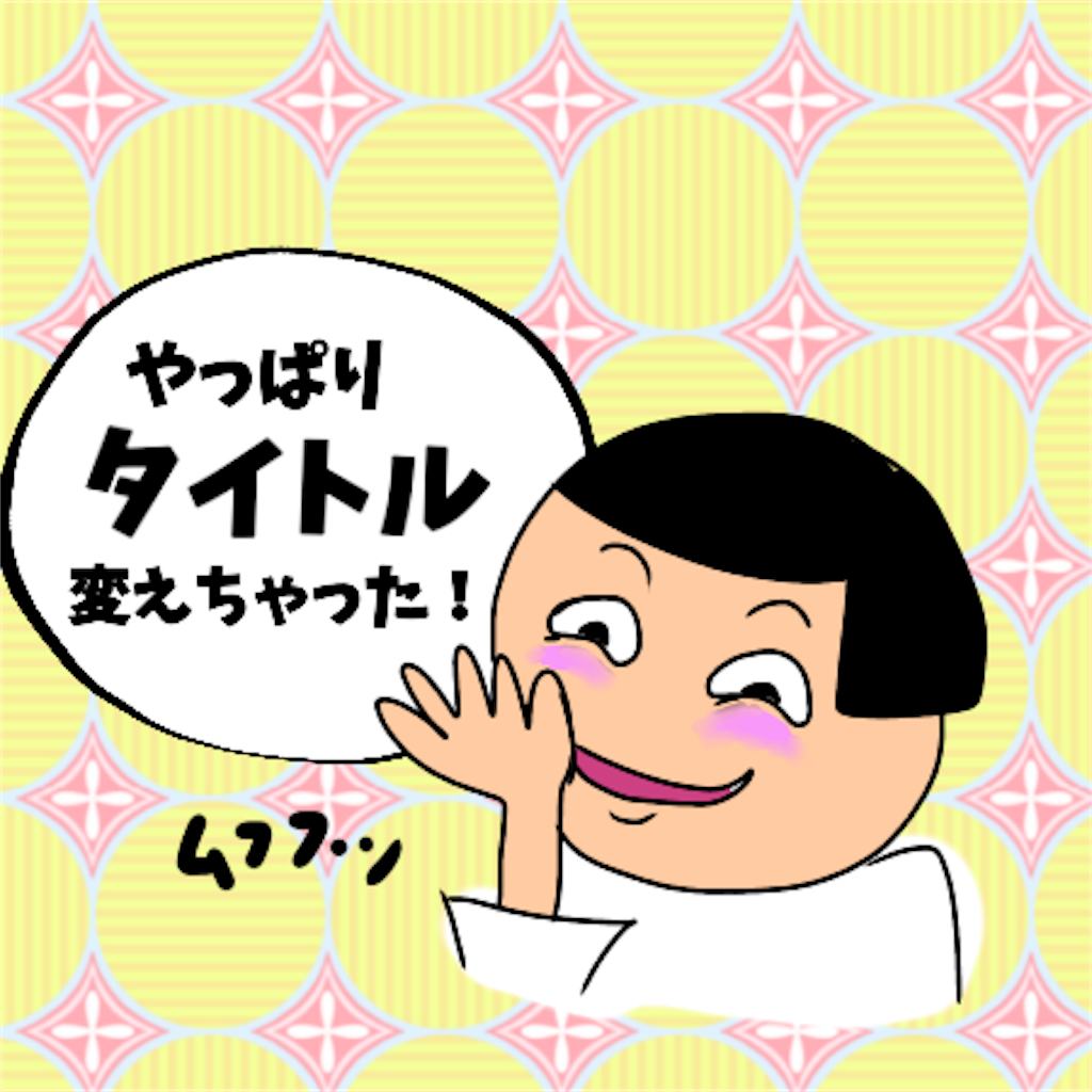 f:id:sobakasukarashimie:20190421220423p:image