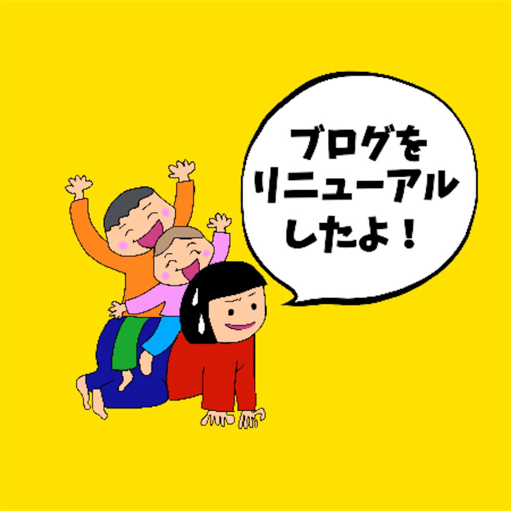 f:id:sobakasukarashimie:20190421220501p:image