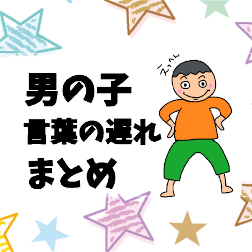 f:id:sobakasukarashimie:20190421220532p:image