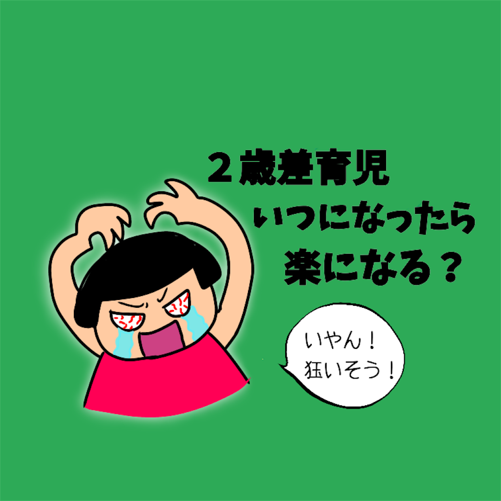 f:id:sobakasukarashimie:20190421220953p:image