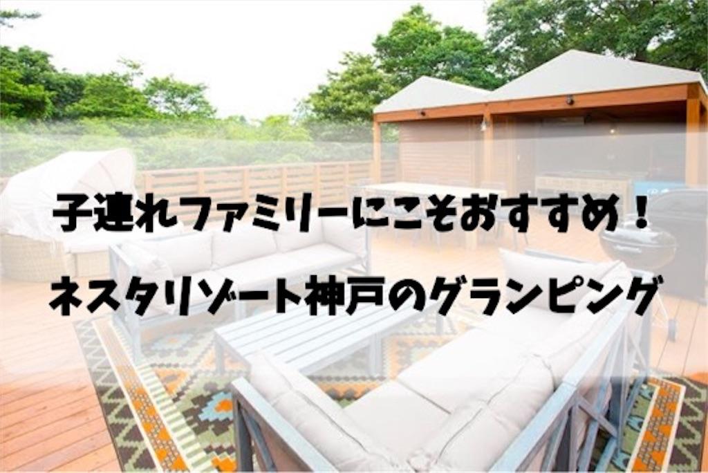 f:id:sobakasukarashimie:20190423230801j:image